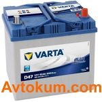 Аккумулятор Varta Blue Dynamic  60 R+ D47 560410054