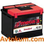 Аккумулятор A-mega Standart 6СТ-60-А3 L+