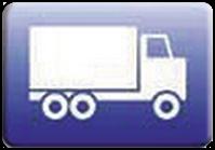 Для грузовых